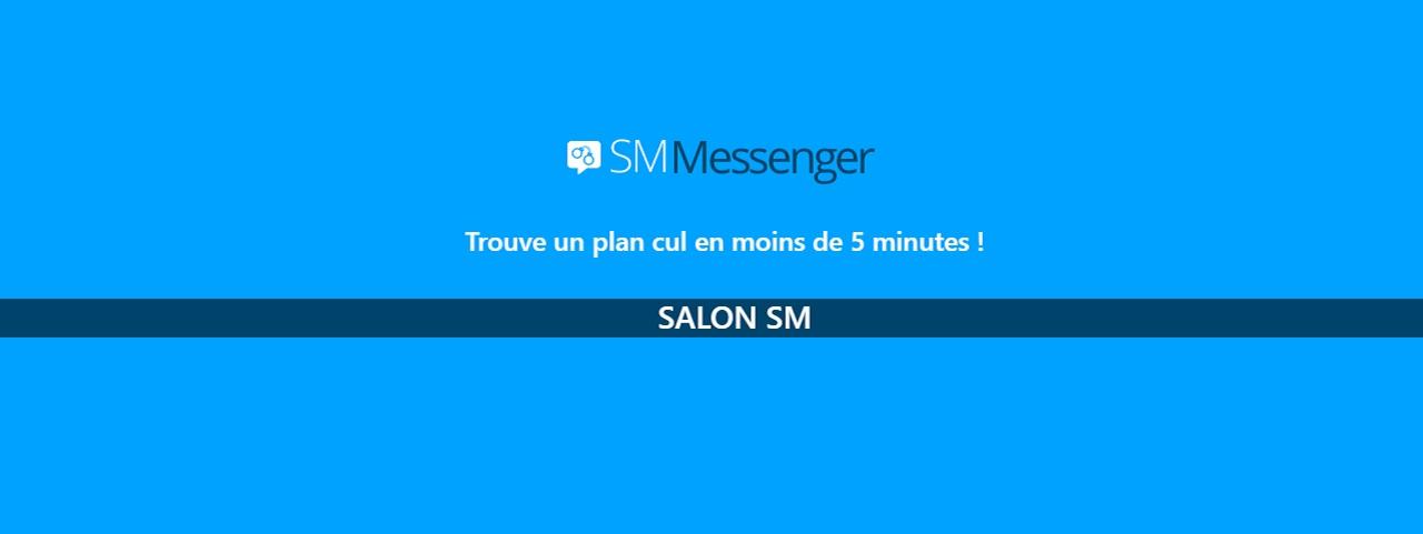 SM Messenger