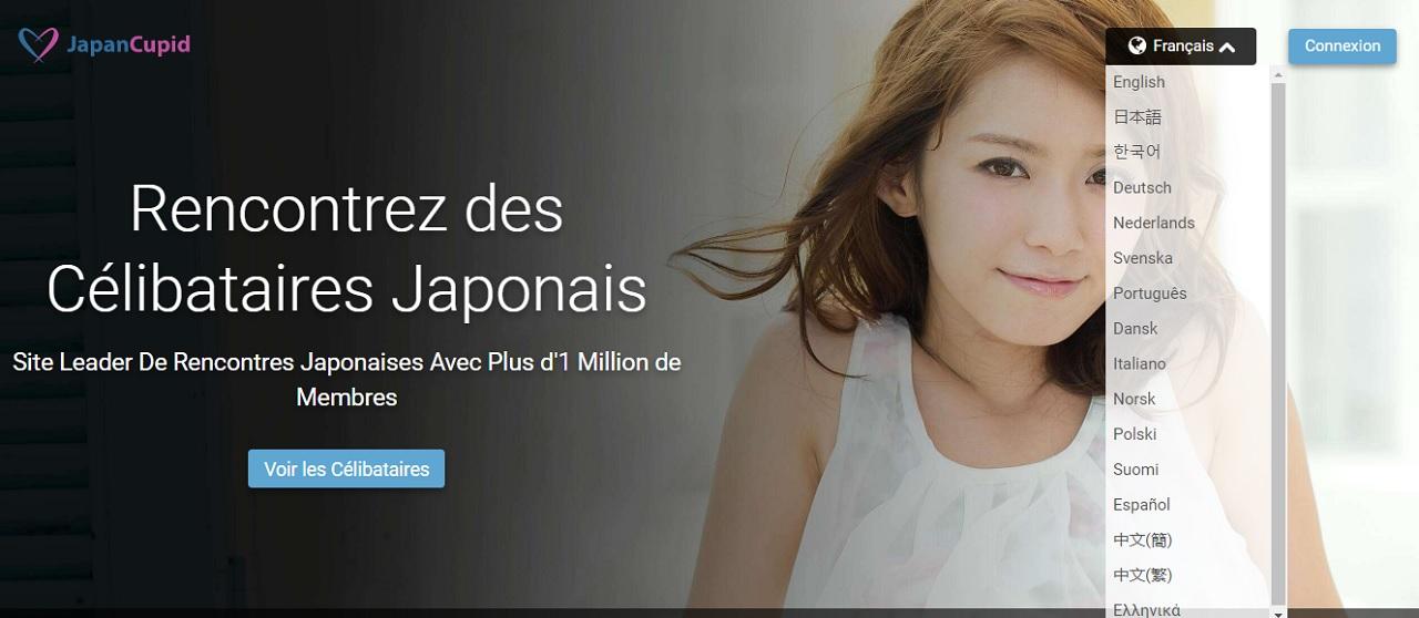 Japan Cupid : mon Avis